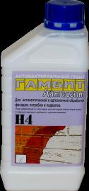 ГАМБИТ АНТИСЕПТ Н-4
