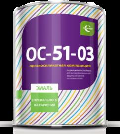ОС-51-03 радиационностойкая органосиликатная композиция. Дезактивируемая. ТУ 84-725-78