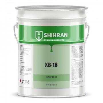 ХВ-16 краска фасадная
